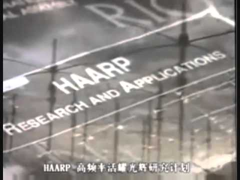What HAARP Is.. And Everything Its Used For.. Full HAARP Documentary