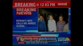 Rizwan Siddiqui's wife moves to Bombay High Court over his arrest, calls his arrest illegal - NEWSXLIVE