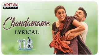 Chandamame Lyrical || 118 Songs ||  Nandamuri Kalyan Ram, Shalini Pandey || Guhan K.V. - ADITYAMUSIC