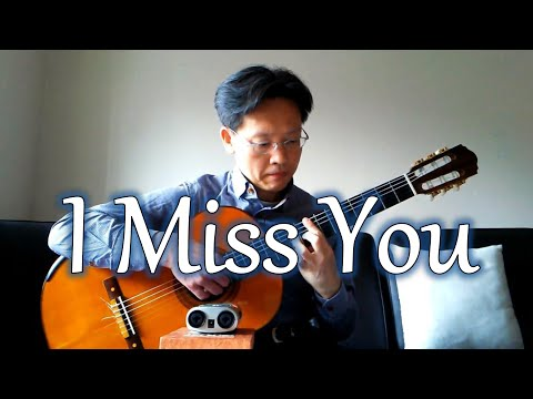 보고싶다(I Miss You) / 김범수(Kim Bum-soo) - Guitar Cover by Jin-sung Lee