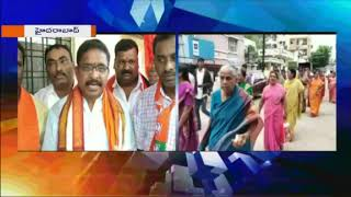 BJYM Activists Rally Over Paripoornananda Swami Expulsion In Hyderabad | iNews - INEWS