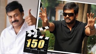 Puri Jagannadh To Direct Chiranjeevi's 150th Film? - LEHRENTELUGU