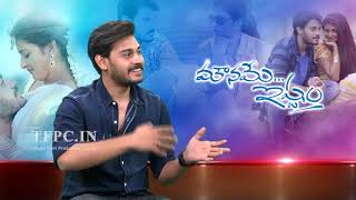 Mouname Ishtam Movie Team Interview | TFPC - TFPC