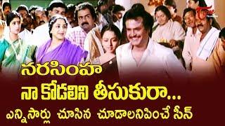 Superstar Rajanikanth Ultimate Movie Scene | Narasimha Movie Scenes | TeluguOne - TELUGUONE
