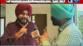 नवजोत सिंह सिद्धू: 'मेरी पत्नी को गलत टारगेट किया जा रहा है'- Amritsar train accident - ITVNEWSINDIA