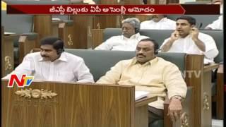 AP CM  Chandrababu Naidu Fires on YCP in Assembly    NTV - NTVTELUGUHD