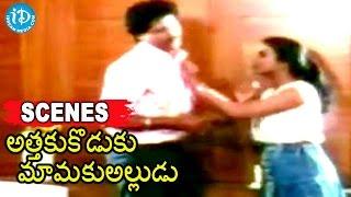 Attaku Koduku Mamaku Alludu Movie Scenes - Vinod Kumar,  Satyanarayana, Kota Nice Scene - IDREAMMOVIES