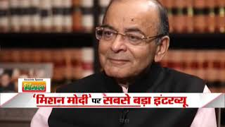 We implemented GST and now there is a uniform rate: FM Jaitley - ZEENEWS