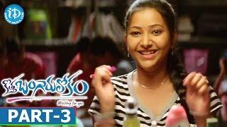 Kotha Bangaru Lokam Full Movie Part 3 || Varun Sandesh, Shweta Basu Prasad || Mickey J Meyer - IDREAMMOVIES