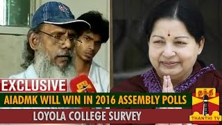AIADMK will Win Again in 2016 Assembly Polls : Loyola College Survey : Full Report