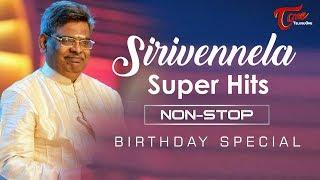 Sirivennela Sitaramasastri Birthday Special | All Time Super Hit Songs Jukebox | TeluguOne - TELUGUONE