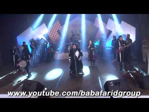 BFGI - International Fest - VIBGYOR 14 - Arif Lohar - Part 2