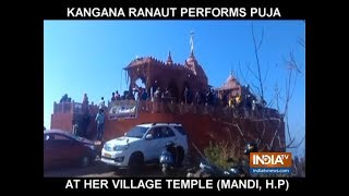 Manikarnika star Kangana Ranaut builds a temple in Himachal Pradesh - INDIATV