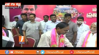 #TRS Plans To Clean Sweep On #PanchayatElections In Adilabad District | Loguttu | iNews - INEWS