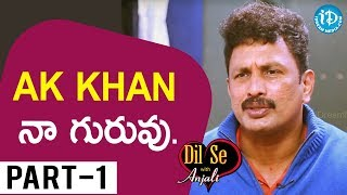 A K Khan Is My Mentor - GR Kiran Reddy | Dil Se With Anjali | iDream Movies - IDREAMMOVIES