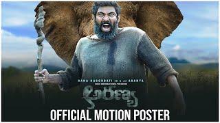 Aranya Movie Official Motion Poster   Rana Daggubati   Prabhu Solomon   TFPC - TFPC
