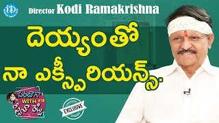 Director Kodi Ramakrishna Exclusive Interview || Saradaga With Swetha Reddy #18 - IDREAMMOVIES