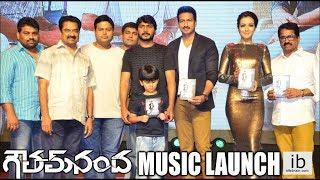 Gautam Nanda music launch - idlebrain.com - IDLEBRAINLIVE