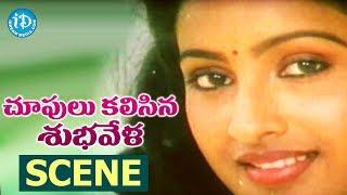 Choopulu Kalasina Shubhavela Movie Scenes - Ashwini Describes About Her Dream Guy || Jandhyala - IDREAMMOVIES