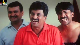 Uttej Comedy Scenes Back to Back | Telugu Movie Scenes | Sri Balaji Video - SRIBALAJIMOVIES