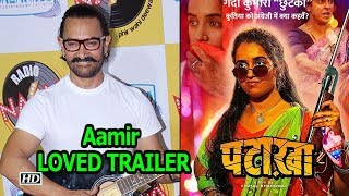 """Pataakha"" TRAILER OUT 