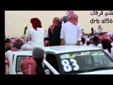 Brawl drifting in saudi - drrrb 2013 HD
