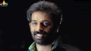 Kaasi Movie Scenes   JD Chakravarthy Traps Keerthy Chawla for Money   Telugu Movie Scenes - SRIBALAJIMOVIES