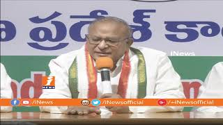 Jaipal Reddy Demands Arun Jaitley and Nirmala Sitharaman Resignation On Rafale Deal | iNews - INEWS