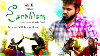 Na Problem Telugu Short Film 2019 || Na Problem - YOUTUBE