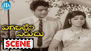 Pagabattina Paduchu Movie Scenes - Sharada Fires On Raja || Jyothi Lakshmi || Gummadi - IDREAMMOVIES