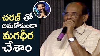 We Prepared Magadheera Movie For Mega Star Chiranjeevi Says Vijayendra Prasad | TFPC - TFPC