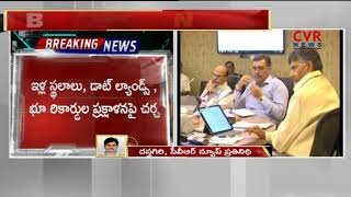 కేబినెట్ సమావేశంలొ కీలక నిర్ణయం | AP Cabinet Meeting Continue | CVR News - CVRNEWSOFFICIAL