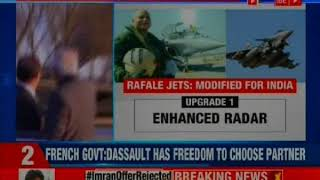 Rafale War: All allegations are baseless, says Home Minister Rajnath Singh - NEWSXLIVE