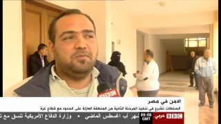 """تقارير صحفية تثير الجدل حول إزالة """"رفح"""" - e3lam.org"""