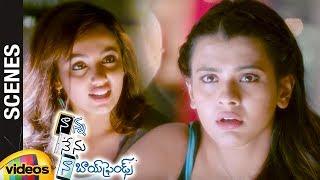 Hebah Patel and Tejaswi Madiwada Boozing   Nanna Nenu Naa Boyfriends Telugu Full Movie Scenes - MANGOVIDEOS