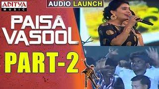 Paisa Vasool Audio Launch Part-2 || Balakrishna || Puri Jagannadh || ShriyaSaran - ADITYAMUSIC