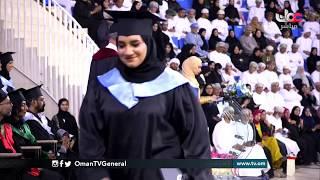 """حفل تخريج الدفعة الثامنة من طلبة """"#الجامعة_الألمانية للتكنولوجيا في عُمان"""""""