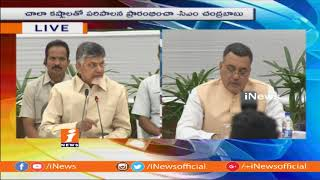 CM Chandrababu Naidu Speech At Teleconference With District Collectors In Amaravati | iNews - INEWS