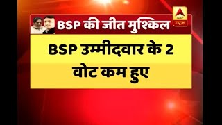 Jan Man: Who will win the 10th seat of Rajya Sabha? BSP or BJP - ABPNEWSTV