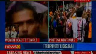 Sabarimala Temple Row: Two Women head to Temple, protest continues - NEWSXLIVE