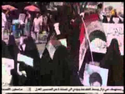 صرخات الزينبيات مقلدات السيد الصرخي الحسني في تظاهرة غاضبة - بغداد - الخضراء