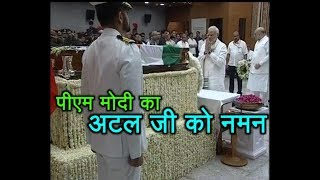 Atal Bihari Vajpayee: PM Modi pays tribute at BJP office in Delhi - ABPNEWSTV