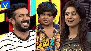 Patas 2 - Pataas Latest Promo - 14th October 2019 - Anchor Ravi,Varshini - Mallemalatv - MALLEMALATV