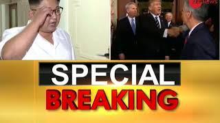 Deshhit: President Trump called off a planned summit with North Korean leader Kim Jong Un - ZEENEWS