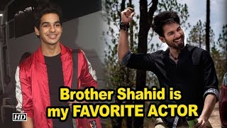 Shahid Kapoor is my FAVORITE ACTOR: Ishaan Khatter - IANSLIVE