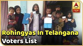 Ghanti Bajao: 190 Rohingyas in Telangana voters list - ABPNEWSTV