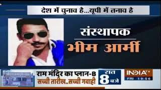 उत्तर प्रदेश में रावण सेना रिटर्न्स ! - INDIATV