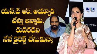 That's why I directed Manikarnika: Kangana Ranaut | Krish Jagarlamudi - IGTELUGU