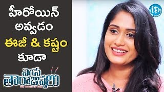 It Is Tough And Easy To Become A Heroine - Sowmya Venugopal || Talking Movies In iDream - IDREAMMOVIES