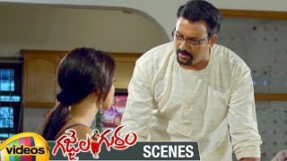 Sana Khan Warned by Suresh Krishna | Gajjala Gurram Telugu Movie Scenes | Mango Videos - MANGOVIDEOS